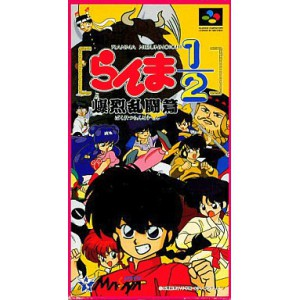 Ranma ½ Bakuretsu Rantohen / Ranma ½ Hard Battle [SFC - Used Good Condition]