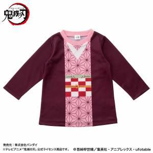 Kimetsu No Yaiba - Nezuko Kamado - Baby Narikiri Suit [Bandai]