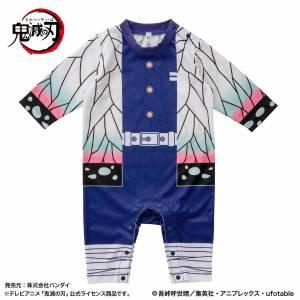 Kimetsu No Yaiba - Kocho Shinobu - Baby Narikiri Coverall Suit [Bandai]