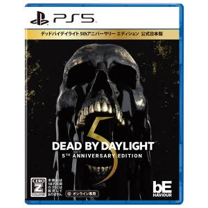 Dead by Daylight 5th Anniversary Edition Official Japanese Ver. [PS5]