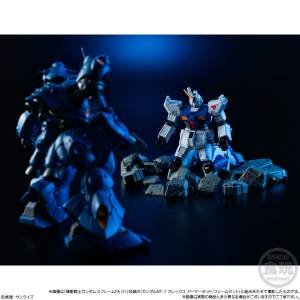 Mobile Suit Gundam: G Frame FA EX01 - MS-18E Kampfer CANDY TOY - LIMITED EDITION [Bandai]