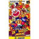 Super Bomberman [SFC - Used Good Condition]