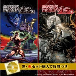 Akumajo Dracula Black / Red (Music CD) LIMITED EDITION [Konami]
