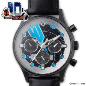 Kamen Rider Fourze Chronograph Watch Meteor Ver. LIMITED EDITION [Bandai]