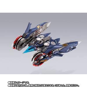 METAL BUILD Gundam Lohengrin Launcher LIMITED EDITION [Bandai]