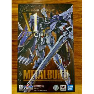 Metal Build Crossbone Gundam X1 Full Cloth Limited Edition [Bandai] [Used]