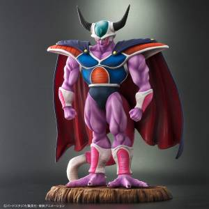 Dragon Ball Z: King Cold - Normal Color Ver. LIMITED EDITION [Bandai]