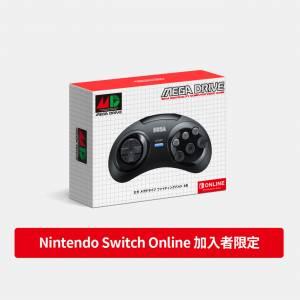 Sega MegaDrive Fighting Pad 6B LIMITED EDITION [Nintendo Switch Online]