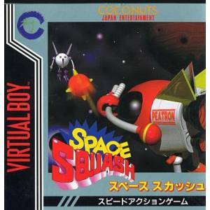 Space Squash [VB - Used Good Condition]