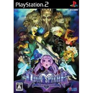 Odin Sphere [PS2 - brand new]