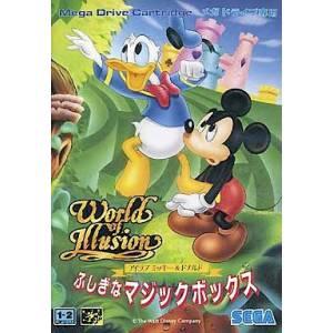 World of Illusion - I Love Mickey & Donald - Fushigi na Magic Box [MD - Used Good Condition]