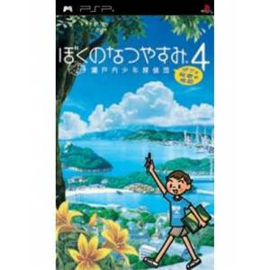 Boku No Natsuyasumi 4/ My Summer Holiday 4 [PSP]