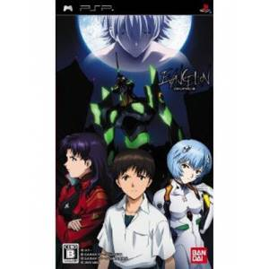 Evangelion - Jo / Prologue [PSP]
