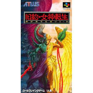 Kyuuyaku Megami Tensei [SFC - Used Good Condition]