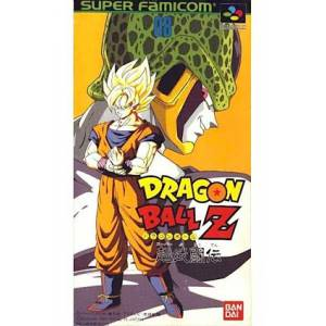 Dragon Ball Z - Super Butouden [SFC - occasion BE]