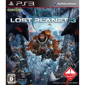Lost Planet 3 - Standard Edition [PS3]