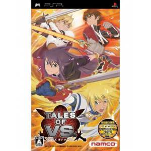 Tales Of Versus [PSP]
