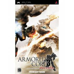 Armored Core 3 Portable [PSP]