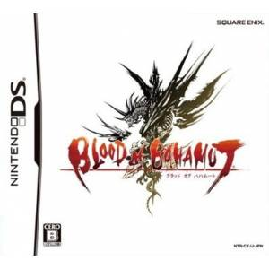 Blood Of Bahamut [NDS]