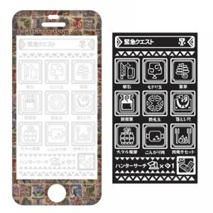 Monsuter Hunter - iphone5 Protect Sticker (Monster) [Goodies]