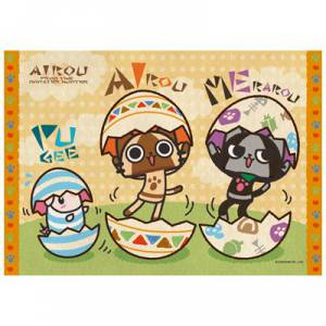 AIROU - Jigsaw Puzzle No.3 [Goodies]