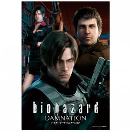 BIOHAZARD DAMNATION - Jigsaw Puzzle [Goods]