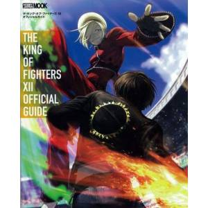 The King Of Fighters XII Official Guide Hobby Japan]