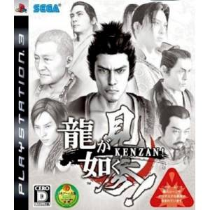 Ryu ga Gotoku Kenzan! [PS3 - Used Good Condition]