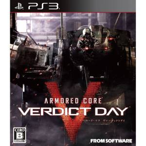 Armored Core Verdict Day - Standard Edition + DLC [PS3]