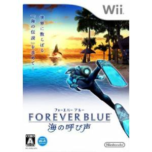 Forever Blue 2/ Endless Ocean 2