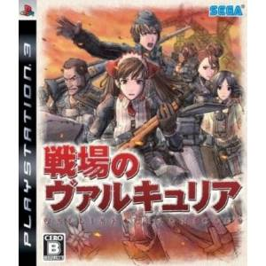 Valkyria Chronicles [1st print]