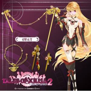 Tales Of Xillia 2 - Ornamental Hairpin (Mira) - Bandai-Namco Lalabit Market Limited Edition [Goods]