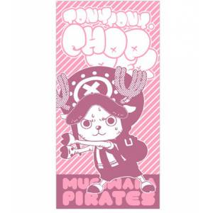 One Piece - Chopper Big Towel - Bandai-Namco Lalabit Market Limited Edition [Goods]