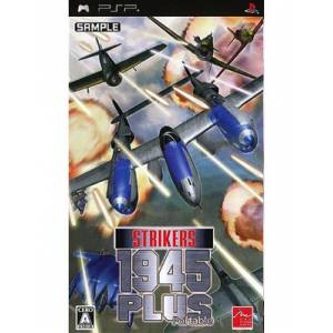 Strikers 1945 Plus Portable [PSP]