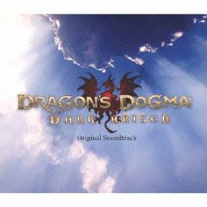 Dragon's Dogma - Dark Arisen Original Sound Track [Goodies]