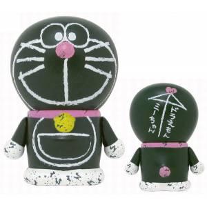 Doraemon - Doraemon 033 [Variarts]