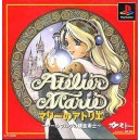 Marie no Atelier - Salburg no Renkinjutsushi / Atelier Marie - The Alchemist of Salburg [PS1 - Used Good Condition]