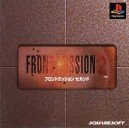 Front Mission 2 [PS1 - Used Good Condition]
