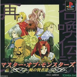 Master of Monsters - Disciples of Gaia [PS1 - Used Good Condition]