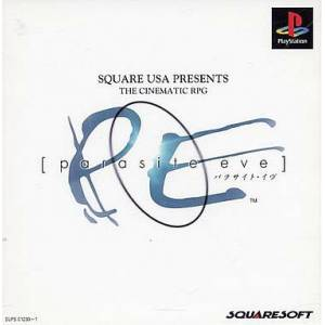 Parasite Eve [PS1 - occasion BE]