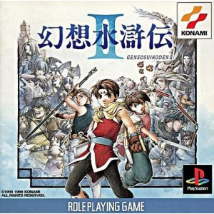 Genso Suikoden II [PS1 - Used Good Condition]