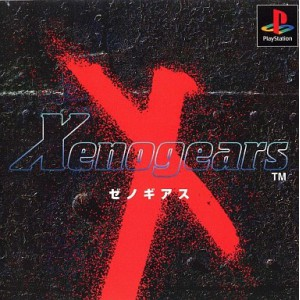 Xenogears [PS1 - Used Good Condition]