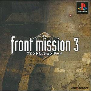 Front Mission 3 [PS1 - Used Good Condition]
