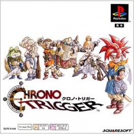 Chrono Trigger [PS1 - Used Good Condition]