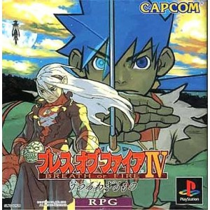 Breath of Fire IV [PS1 - Used Good Condition]