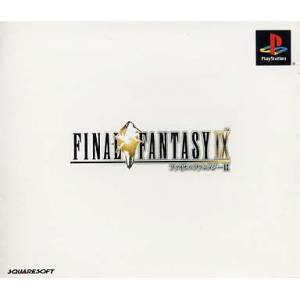 Final Fantasy IX [PS1 - Used Good Condition]