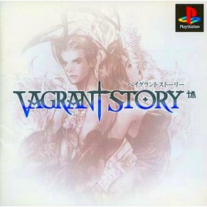 Vagrant Story [PS1 - Used Good Condition]