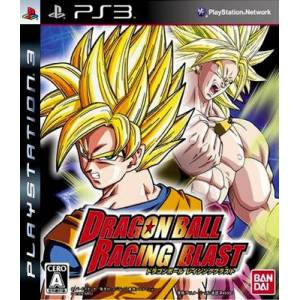 Dragon Ball - Raging Blast [PS3 - Used Good Condition]