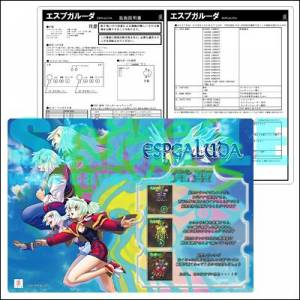 ESPGaluda - Instruction Card A4