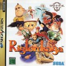 Riglord Saga / Mystaria [SAT - Used Good Condition]